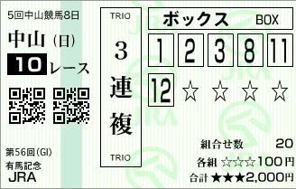 20111225_151606